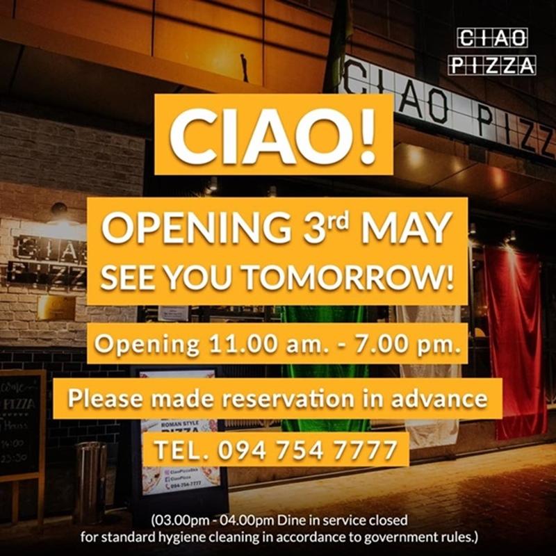 ร้าน Ciao Pizza