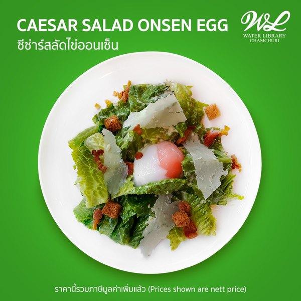 Caesar Salad Onsen Egg (ซีซ่าร์สลัดไข่ออนเซ็น) เป็นสลัดผักที่รสชาติออกเค็ม ๆ มัน ๆ และมาพร้อมไข่ออนเซ็น