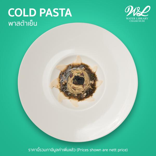 Cold Pasta (พาสต้าเย็น) เมนูเรียกน้ำย่อยเย็น ๆ ที่นำเส้นคาเปลินี่เย็นคลุกน้ำมันทรัฟเฟิลและสาหร่าย
